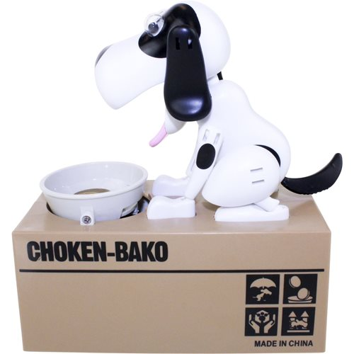 United Entertainment Money Box Doggy Bank - White
