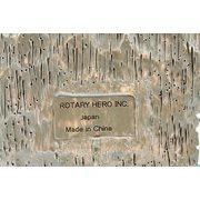 Rotary Hero Tiki Solar Light