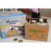 United Entertainment Money Box Kitty Bank