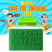 Miracle Cure For Swearing Zeep