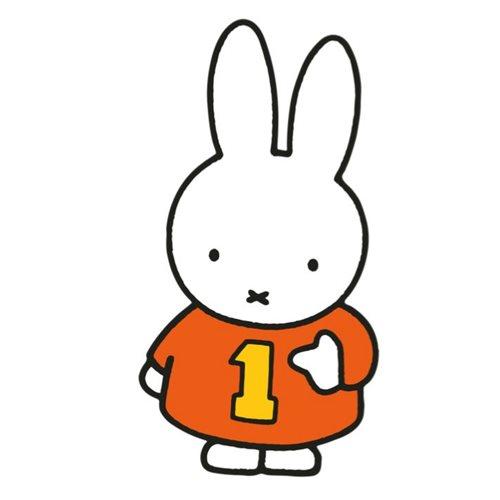 Kreisy Nijntje Large - Vloerkleedje in vorm uitgesneden - Pluche - Wasbaar - Antislip - 171x90 cm - Wit/Oranje/Geel