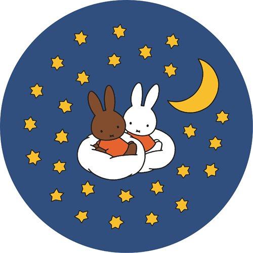 Kreisy Miffy Sleep - Spielmatte Plüsch Nacht 60x60 cm - Rund
