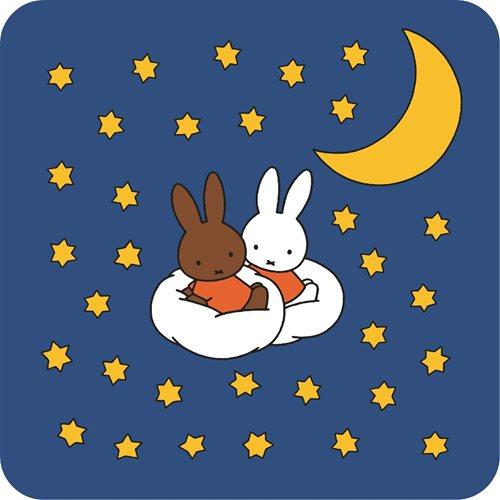 Kreisy Miffy Sleep - Spielmatte Plüsch Nacht 60x60 cm - Quadratisch