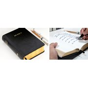 Milimetrado My Bible - 1280 page Notebook - Classic