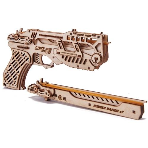Wood Trick Wooden Model Kit - Cyber Gun